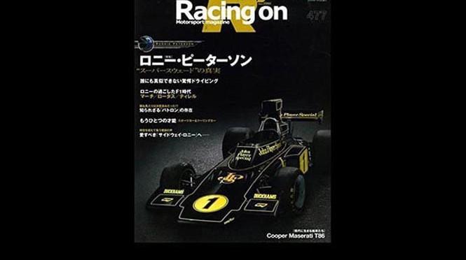 RacingOn477